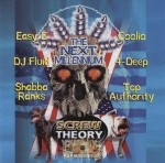 Screw Theory - Volume IV: The Next Millennium