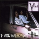 Fifth Wheel -