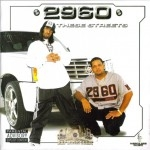 2960 - These Streets