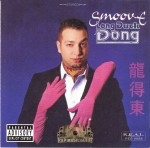 Smoov-E - Long Duck Dong