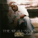 Reall - The Reall Story