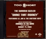 Too Short - Shake That Monkey