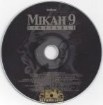 Mikah 9 - Timetable