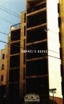 Jonny Paycheck & DJ Ice Water - Darmel's House