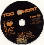 Too Short - Loose It
