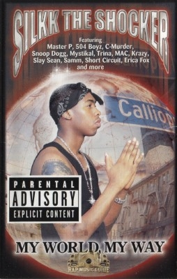 Silkk The Shocker - My World My Way