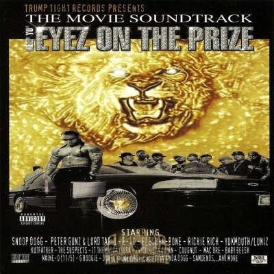 Eyez On The Prize - The Movie Soundtrack