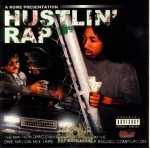 JT The Bigga Figga & Rome - Hustlin' Rap