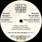 Big Toine - Peep Game