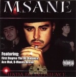 Msane - Unda Da Influence