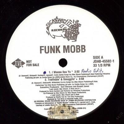 Funk Mobb - I Wanna See Ya, Mr. Bubble