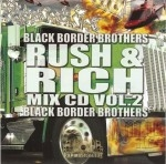 Rush & Rich - Black Border Brothers Mix CD Vol. 2