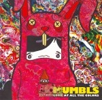 Mumbls - Look At All The Colors