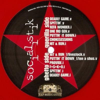 Socialistik - Ghettoguerillatactiks EP