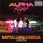 Alpha Flight - Battalion Omega