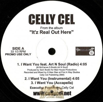 Celly Cel - I Want You / WhatuGoneDo?
