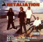 B.H.P. Records Presents - Retaliation