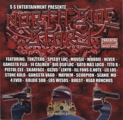 $$ Entertainment Presentz - North Side Story