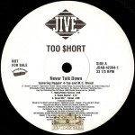 Too Short - Never Talk Down