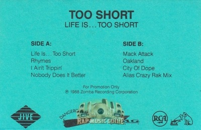 Too Short - Life Is... Too Short