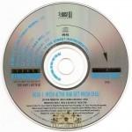 Doug E. Fresh & The New Get Fresh Crew - If I Was Your Man
