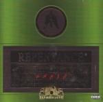 Esham - Repentance