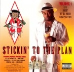 E.B. Daddy of Da Hood - Stickin To The Plan Compilation