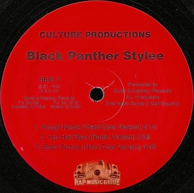 Culture Productions - Black Panther Sylee