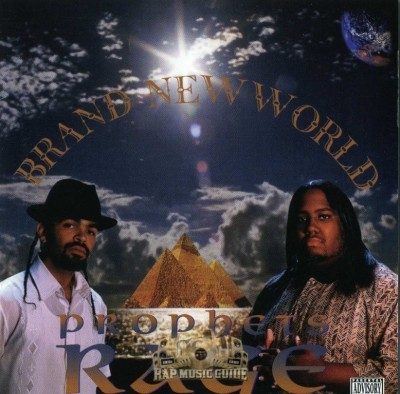 Prophets Of Rage - Brand New World