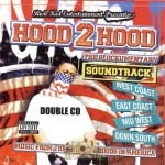 Hood 2 Hood - The Blockumentary Soundtrack