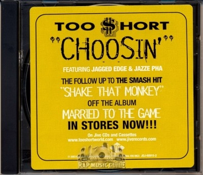 Too Short - Choosin'